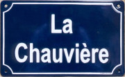 Custumized french enamel street sign 20x30cm (Arial block & small letters)