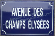 Standard french enamel street sign (20x30cm)
