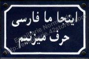 French enamel sign (10x15cm) Here we speak farsi