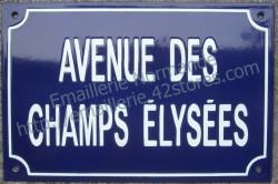 Standard french enamel street sign (20x30cm)